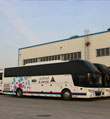 中通客车获以色列80台客车订单