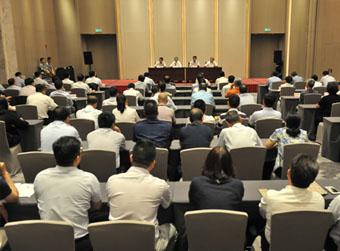 省商业集团召开领导干部会议