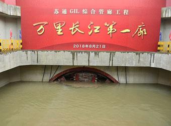 """山东制造!""""万里长江第一廊""""贯通"""