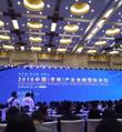 济南打造区域性金融中心初具规模