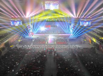 福瑞达康妆大道三周年庆典成功举办