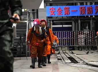 距遇险矿工被困区域还剩40米