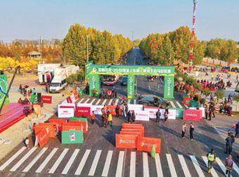 菏泽黄河生态马拉松今晨开跑