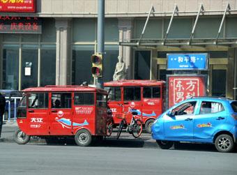 2020年,城市建成区内拟禁行三轮车