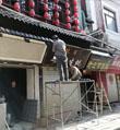 芙蓉街仿古改造重现老济南风情