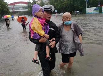 """我省公安机关喜迎首个""""中国人民警察节"""""""