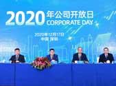 新华保险:依托保险主业 打造统一财富管理平台