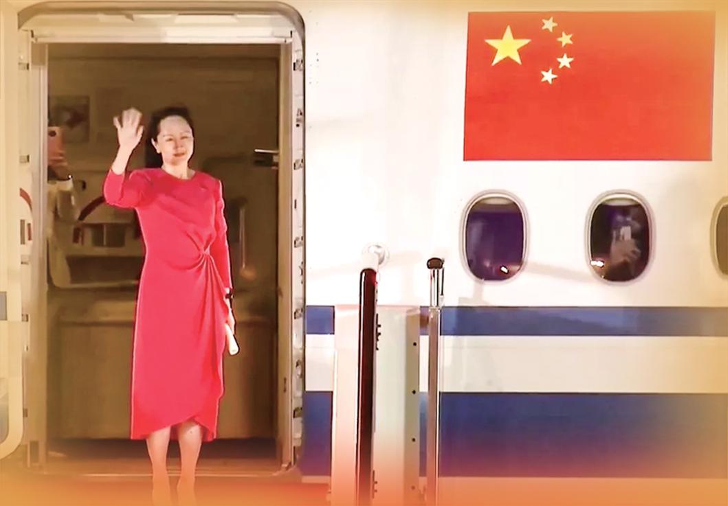 孟晚舟回家了:信念一定是中国红!