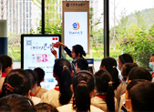 建行山东省分行积极助推金融知识纳入国民教育体系
