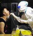 防控疫情不力,广州20名领导干部被问责