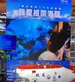 第二届中国国际文化旅游博览会16日开幕