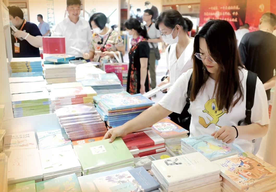 第30届书博会今日闭幕