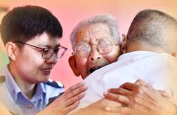 90岁父亲寻子58年终相见