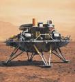 我国首次火星探测任务着陆火星成功