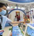 第二届中国文旅博览会16日启幕