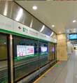 我国高寒地区首条穿江地铁在哈投运