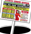 """椰树集团招生广告再翻车 广告法啃不动""""椰子壳""""?"""