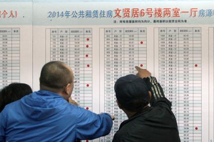 从6日开始,济南市房管局将申请单位和申请家庭的相关信息,在济南市