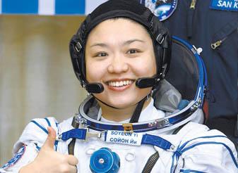 韩国唯一宇航员辞职惹争议