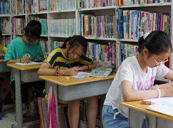 乡村教师夫妇创办公益书院