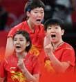 国乒女团奥运4连冠